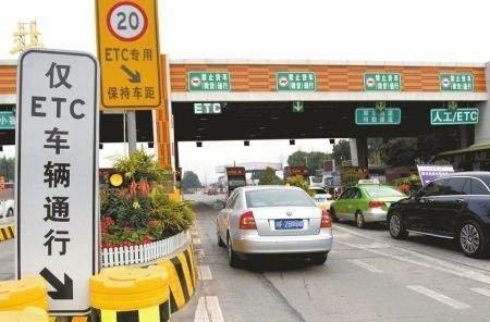 """近期ETC办理出现促销热 """"一元停车""""""""一元代驾"""" 赠200元加油卡……"""