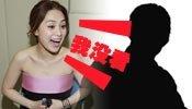 Wechat娱乐圈:曝笑星X曾强暴女歌手 某摇滚天团私下很没品
