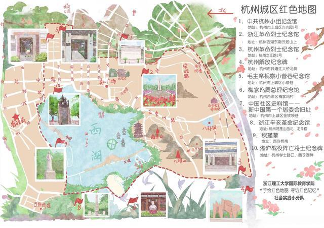 这份手绘红色景点地图让你更了解杭州