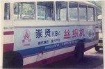 公交车上画出杭城岁月