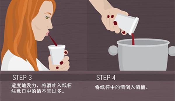 养成专业的品酒习惯有学问 只需这几步