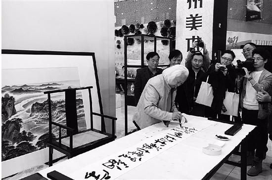 杭州美术节开幕 持续到月底