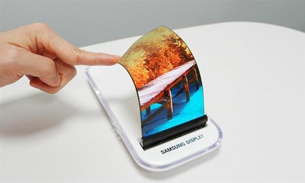 三星Galaxy X 折叠屏手机确定了:像纸一样随意弯