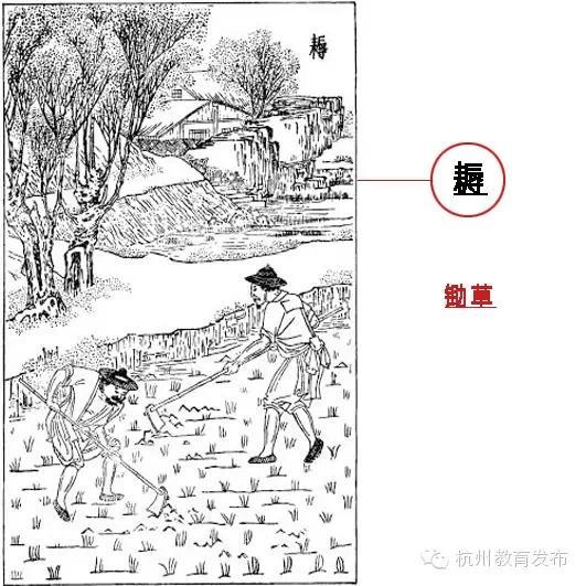 动漫 简笔画 卡通 漫画 手绘 头像 线稿 531_531