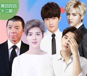 """2017-06-22期:""""冯小刚在上影节上喷的""""娘娘""""到底是指谁?"""