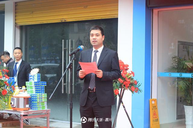 台州银行桐乡濮院社区支行今日盛大开业