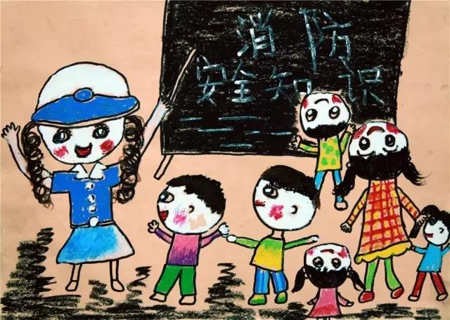 首届儿童消防作文绘画有奖竞赛征稿开始啦图片