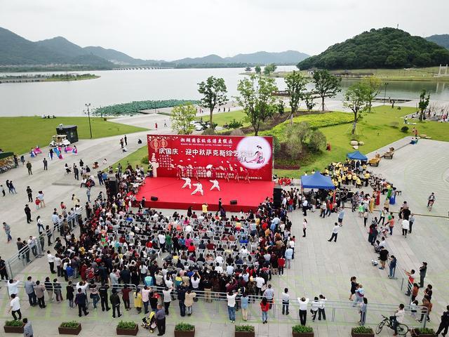 国庆中秋假期 湘湖接待游客29.25万人