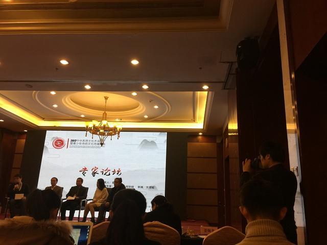 学军中学代表在北京青少年传统文化传播峰会大放异彩