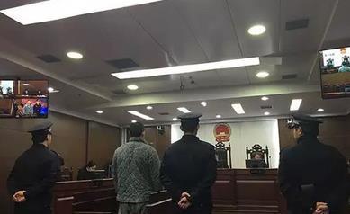 杭州男子有特别收藏爱好 这回买了个新款被捕了