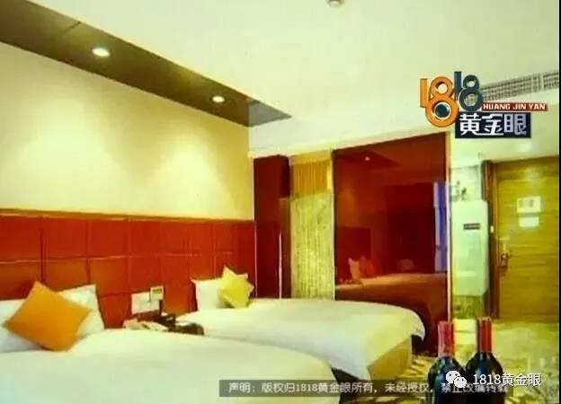 杭州一女学生住酒店 半夜接到陌生男子约会短信