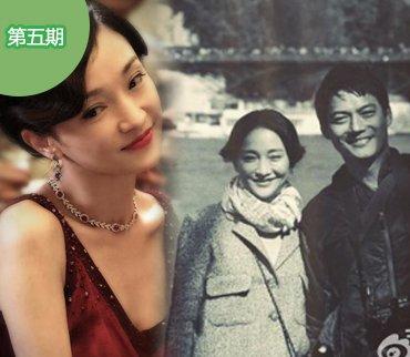 2014-05-10期:台星座大师独家解析周迅新恋情