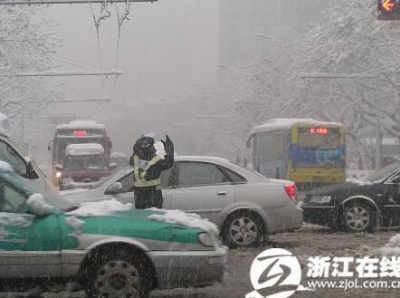 浙江最低温或突破历史极值 大部地区-8到-11℃