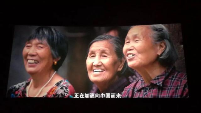 《厉害了,我的国》今日上映 桐庐形象登陆全国影院