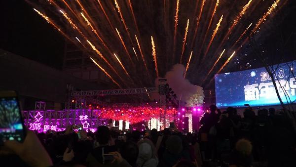 远洋乐堤港跨年派对燃造全城 成为杭州新晋跨年地标