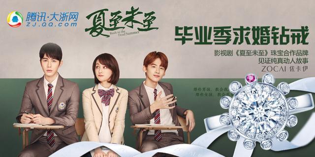 毕业季杭州情侣幸福了 豪华影视同款钻戒仅3999元