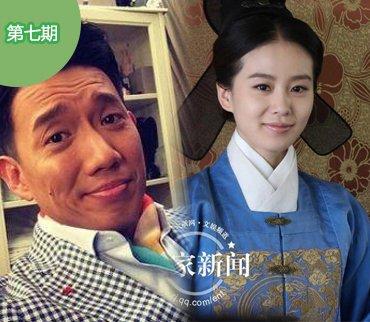 2014-05-15期:吴奇隆探班刘诗诗 那些喷大陆的明星