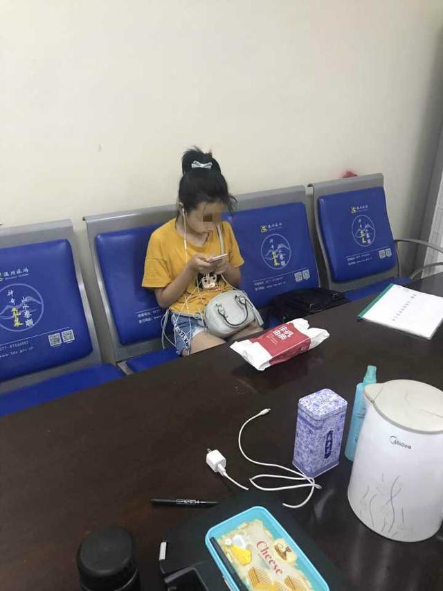 13岁女孩从妈妈手机上转走5万元钱 离家见网友