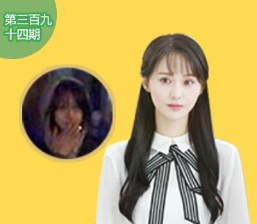 """2017-2-21期:""""女星下毒险害死同行 郑爽被黑竟是另一女星干的"""