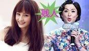 Wechat娱乐圈:金星喷姚笛文章贱女渣男 揭明星经商辛酸史