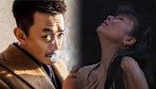 Wechat娱乐圈:演员进组被迫验尿 抗日剧突破尺度上演恋尸癖