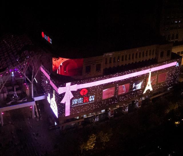 """双11银泰和兰蔻玩嗨了 将杭州标志性建筑改成""""礼盒"""""""