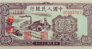【新闻课172】纸币换硬币有哪些好处?
