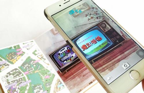 """通过ar(增强现实技术),宁波旅游手绘3d地图在屏幕前""""活""""起来."""