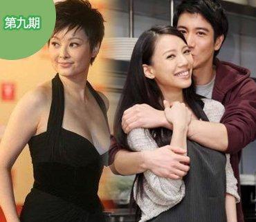"""2014-05-19期:网友调侃王力宏系""""人工受孕"""""""