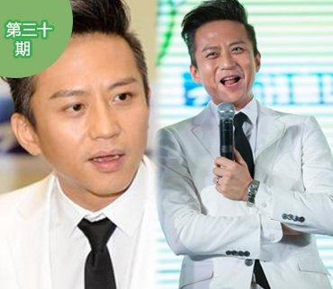 2014-07-15期:饶舌男星偷吃高干之女险被告