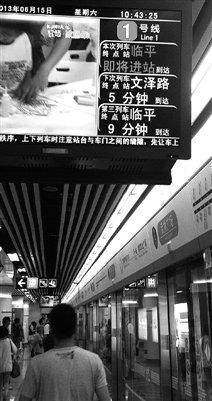 杭州地铁发车间隔减半 赶末班车提前10分钟进站