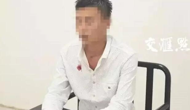 女白领被灌安眠药 遭网约车司机持刀劫持到浙江