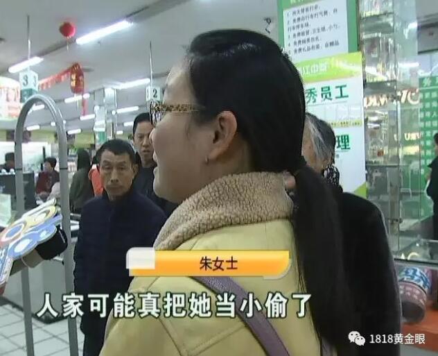 杭州两老人逛超市被罚钱 超市:知人知面不知心