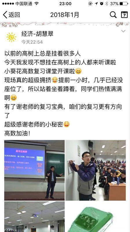 """杭电期末复习人气高 课堂出现""""人山人海"""""""
