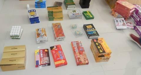 男的一般去买性药都买什么样子的_保健品销售遇到瓶颈 嘉兴大姐卖起了假性药