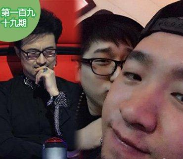 2015-09-15期:李代沫前男友搅局好声音 汪峰被曝刁难导演