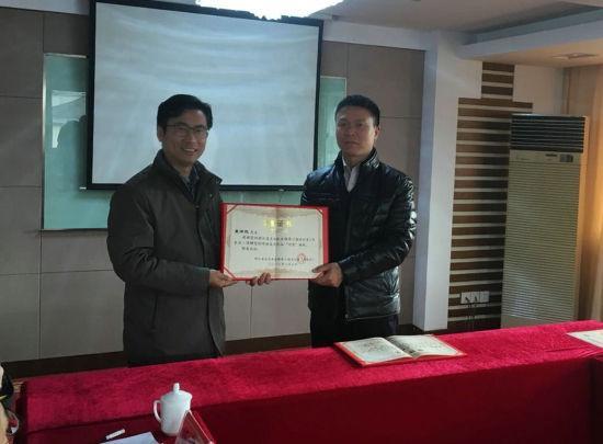 中国首例《河长》美术作品版权捐赠在浙江举行