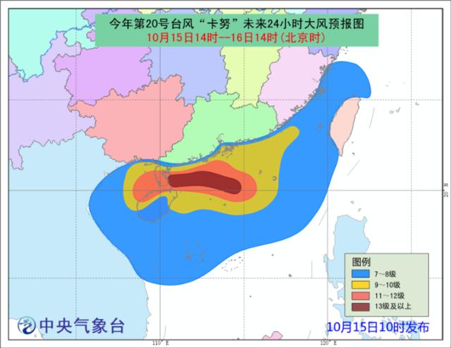 杭城今日下午有中到大雨 秋高气爽得等下周了