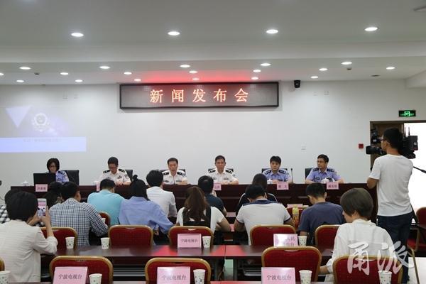 宁波公安今年最大行动 卖假电脑诈骗团伙落网