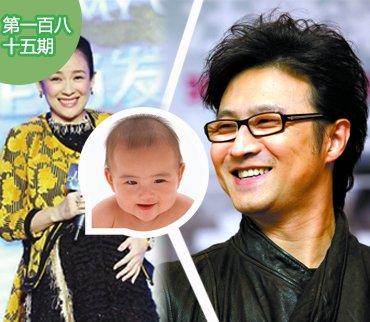 2015-08-06期:汪峰将有第三个孩子 偷吃狂人W男再被曝出轨