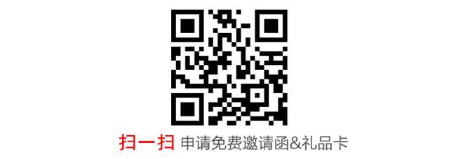 11月3-5日2017浙南家博会