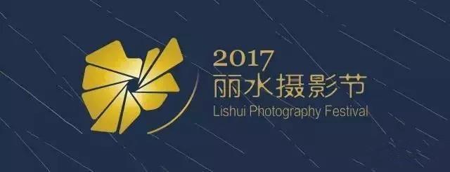 打造摄影文化金名片 丽水摄影节登上凤凰卫视