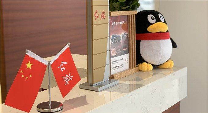 探店杭州广旗红旗体验中心 无处不在的东方元素