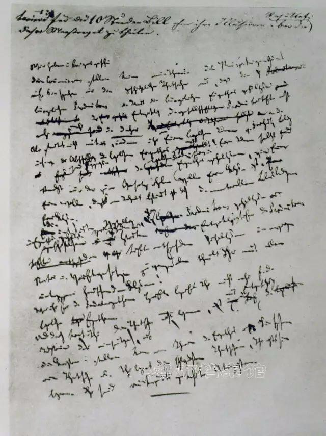 马克思手迹现身杭州 知道当年保卫这些文稿有多惊心动魄吗