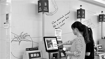 杭州人进超市有望不用再排队 超市用上智能收银支付