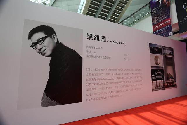 TATA木门《大师说》设计师高峰论坛 国际设计大师梁建国解读设计与生活之道!