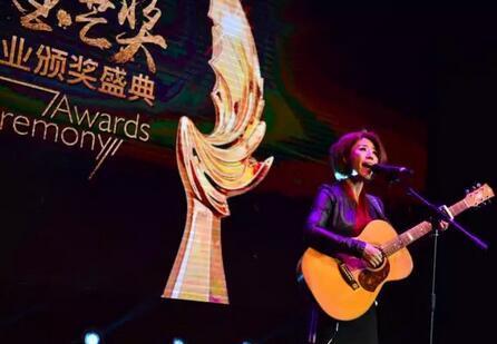 2016金芒奖:感谢一直努力的自己