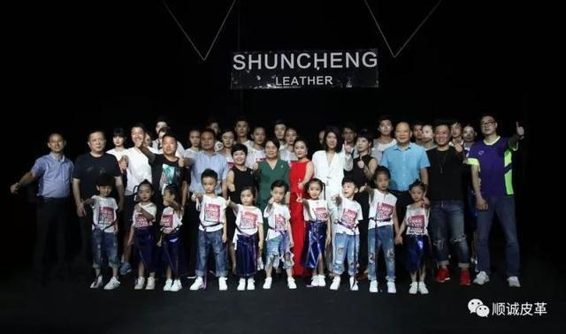 中国鞋都2018流行趋势发布会