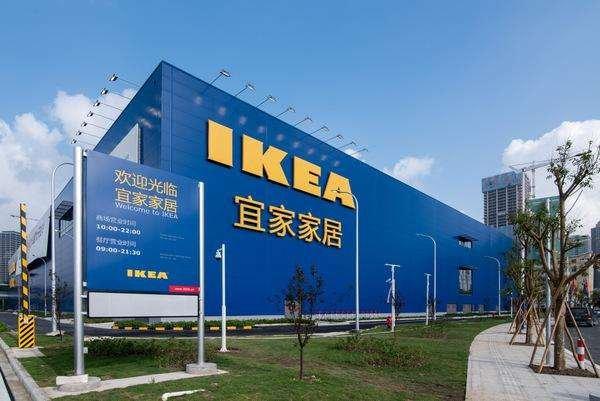 宜家家居发布千件新品 中国电商平台年内上线