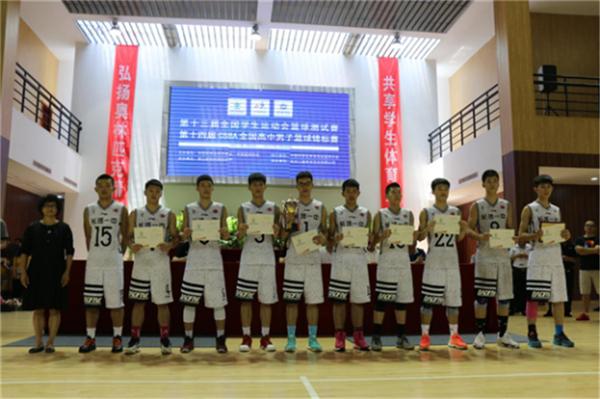 CSBA全国锦标闭幕 杭四中男篮创杭州市历史最佳战绩